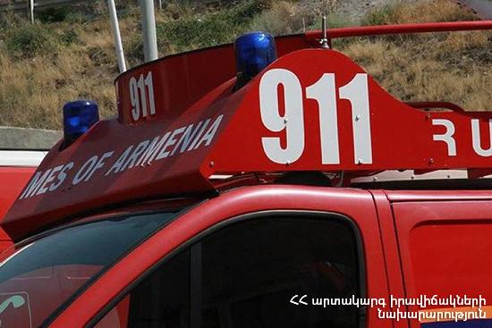 Photo of ՀՀ տարբեր տարածքներում քաղաքացիներին օգնություն ցուցաբերելու վերաբերյալ 8 ահազանգ է ստացվել