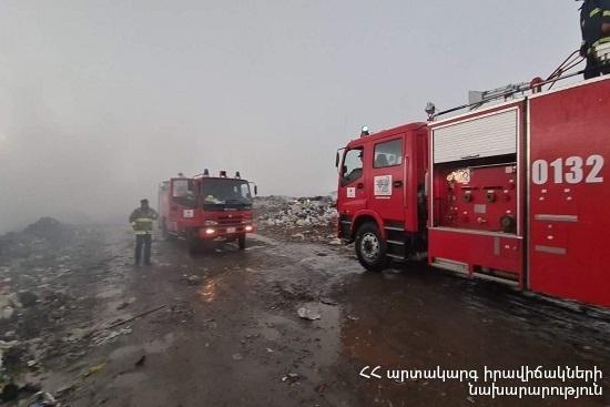 Photo of Մասիս քաղաքի աղբավայրում բռնկված հրդեհի մարման աշխատանքները շարունակվում են