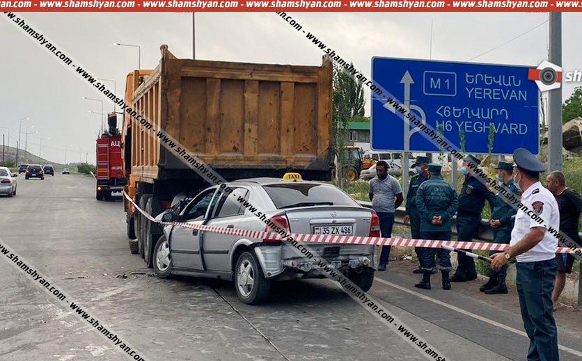 Photo of Ավտովթար Արագածոտնի մարզում. Opel-ը բախվել է բեռնատարին. կա վիրավոր