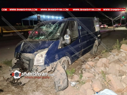 Photo of Արարատի մարզում 2 քաղաքացու մահվան ելքով վրաերթի ու ավտովթարի պահը արձանգարվել է տեսախցիկի կողմից. պարզվել է մահացածների և վարորդների ինքնությունը