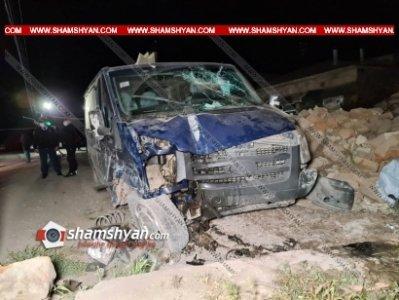 Photo of Բաղրամյան գյուղում բախվել են ՎԱԶ-21099-ը և Ford Transit-ը. վերջինս էլ վրաերթի է ենթարկել 2 հետիոտնի. նրանք մահացել են