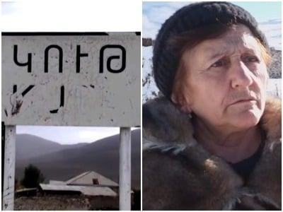 Photo of Ադրբեջանական զորքը սահմանը հատել է նաեւ Կութ գյուղի մոտ. հովիվները ստիպված իջեցնել են անասուններին. գյուղի վարչական ղեկավար