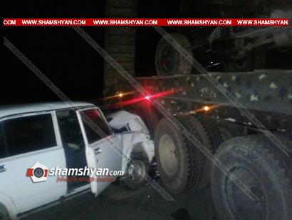 Photo of Խոշոր ավտովթար Գեղարքունիքի մարզում. 07-ը մխրճվել է Պաշտպանության նախարարությանը պատկանող բեռնատարի մեջ. կան վիրավորներ