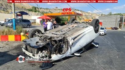 Photo of Խոշոր ավտովթար Երևանում, Mazda-ն CPS բենզալցակայանի մոտ բախվել է բետոնե պատվանդանին և գլխիվայր շրջվել. կա վիրավոր