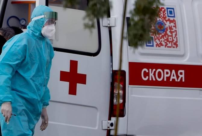 Photo of Ռուսաստանում կորոնավիրուսով վարակման ավելի քան 14 հազար դեպք են հայտնաբերել մեկ օրում