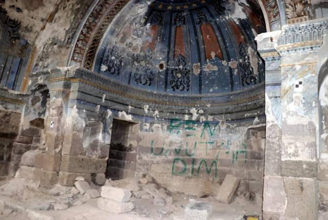 Photo of Пайлан бьет тревогу: в Турции повреждена армянская церковь 18 века