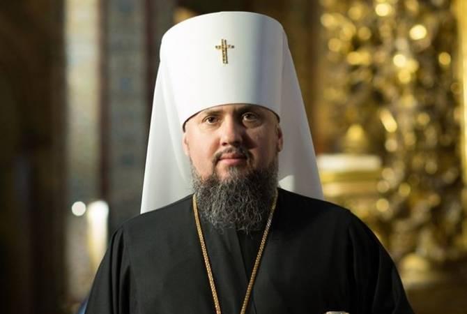 Photo of Ուկրաինայի ուղղափառ եկեղեցու առաջնորդը շնորհավորել է հայ համայնքին Սուրբ Աստվածամոր սրբապատկերի օրվա առթիվ