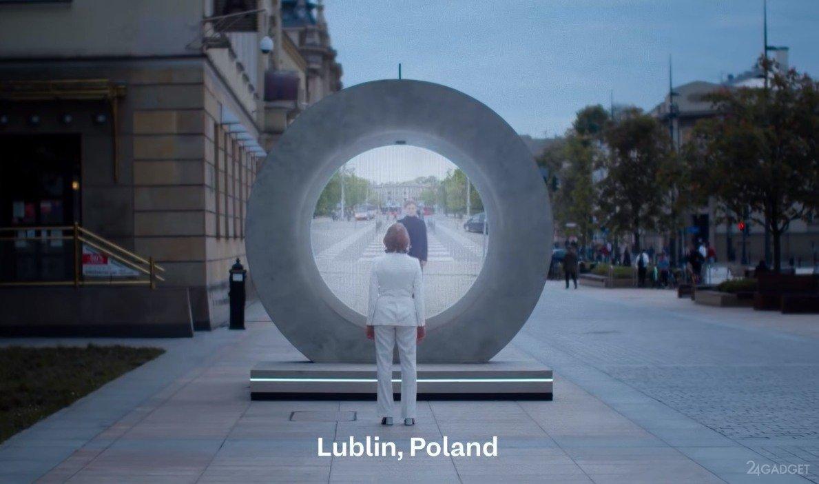 Photo of 600 կմ տարածությունը խնդիր չէ. Վիլնյուսի եւ Լուբլինի բնակիչների համար վիրտուալ հեռուստապորտալ է գործարկվել