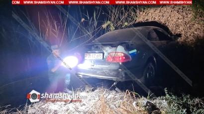 Photo of Երևանում 24-ամյա վարորդը Mercedes CLK-ով հայտնվել է Հրազդան գետի ափին. մեքենան դուրս են բերել փրկարարները՝ օգտագործելով հատուկ ճոպան