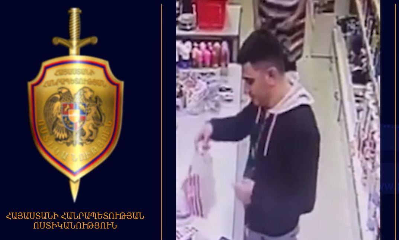 Photo of Տեսագրությունում պատկերված տղամարդը կասկածվում է ուրիշի առողջությանը ծանր վնաս պատճառելու մեջ