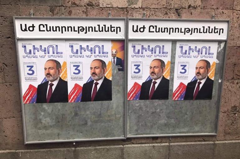 Photo of «Քաղաքացիական պայմանագիր» կուսակցության պաստառները փակցվում են մյուս ուժերի արդեն իսկ փակցրած պաստառների վրա. ԼՀԿ
