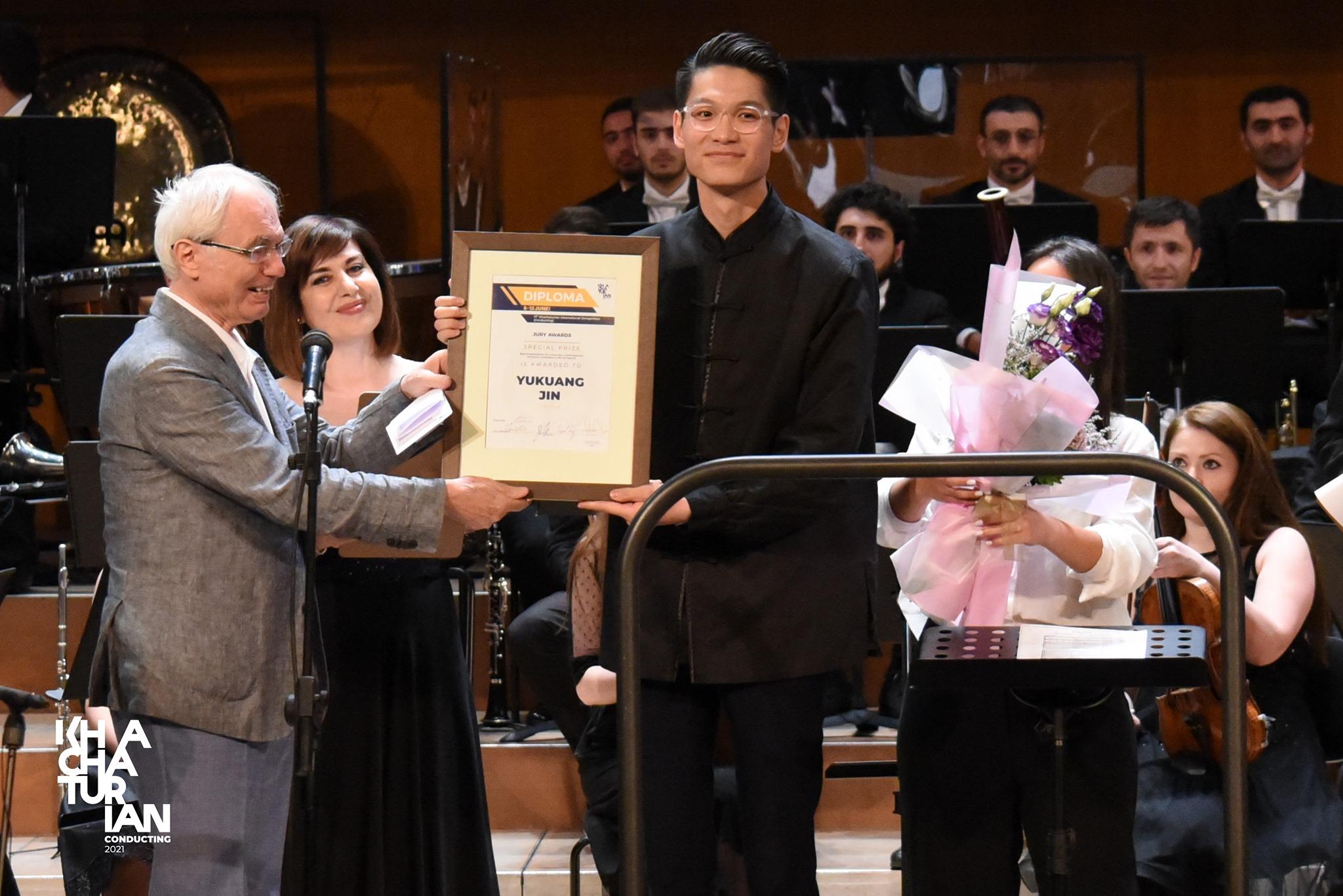 Photo of Խաչատրյանի անվան միջազգային մրցույթում հաղթող է ճանաչվել ճապոնացի դիրիժոր Դաիչի Դեգուչին