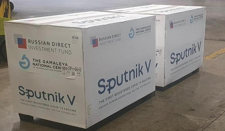 Photo of Армения приобрела вакцину Sputnik V на 30 тыс человек
