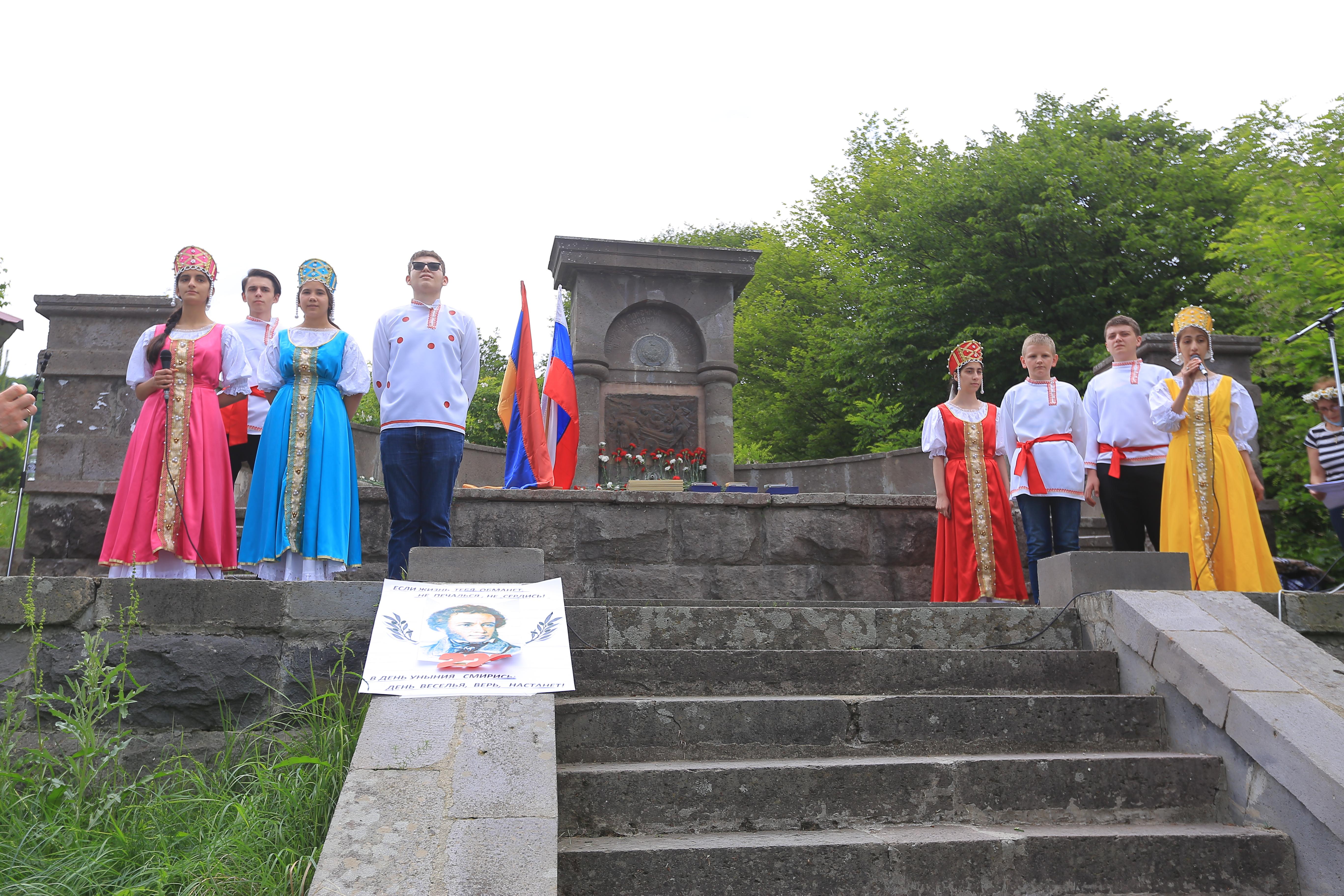 Photo of На Пушкинском перевале звучал Пушкин. В Армении масштабно отметили 222-летие со дня рождения А.С. Пушкина