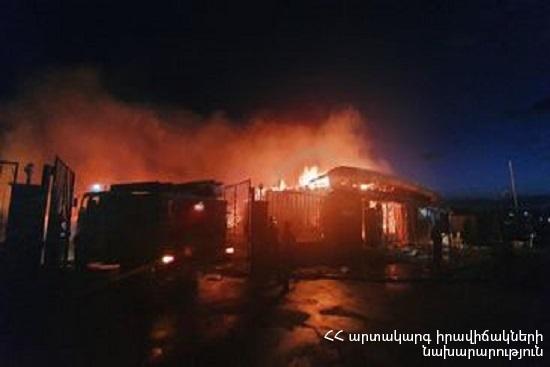 Photo of Վահագնի թաղամասում բռնկված հրդեհը մեկուսացվել է