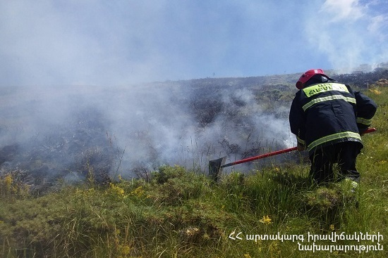 Photo of Երասխ գյուղի մոտակայքում այրվել է մոտ 60 հա խոտածածկ տարածք