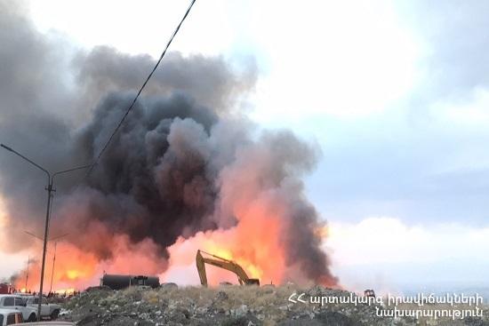 Photo of Կրկին խոշոր հրդեհ է բռնկվել Նուբարաշենի աղբավայրում