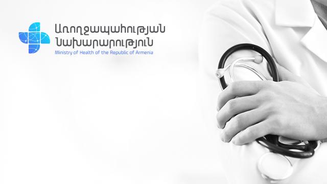 Photo of Առողջապահության նախարարությունը՝ «200 թաքցրած» դիակի մասին