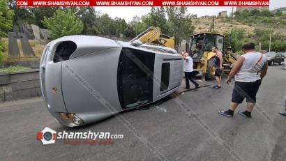 Photo of Ավտովթար՝ Երևանում. Porsche Cayenne-ը բախվել է քարե պարսպին և կողաշրջվել