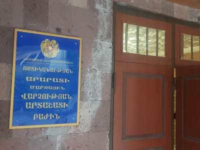 Photo of Բերման են ենթարկվել Հայաստանի դեմոկրատական կուսակցության շտաբերի ղեկավարները. Տիգրան Արզաքանցյան