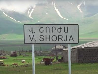 Photo of Глава Верин Шоржа: Вторгшиеся на территорию Армении азербайджанцы уже строят дорогу