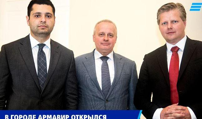 Photo of В городе Армавир открылся «Русский центр» при финансовой поддержке Банка ВТБ (Армения)