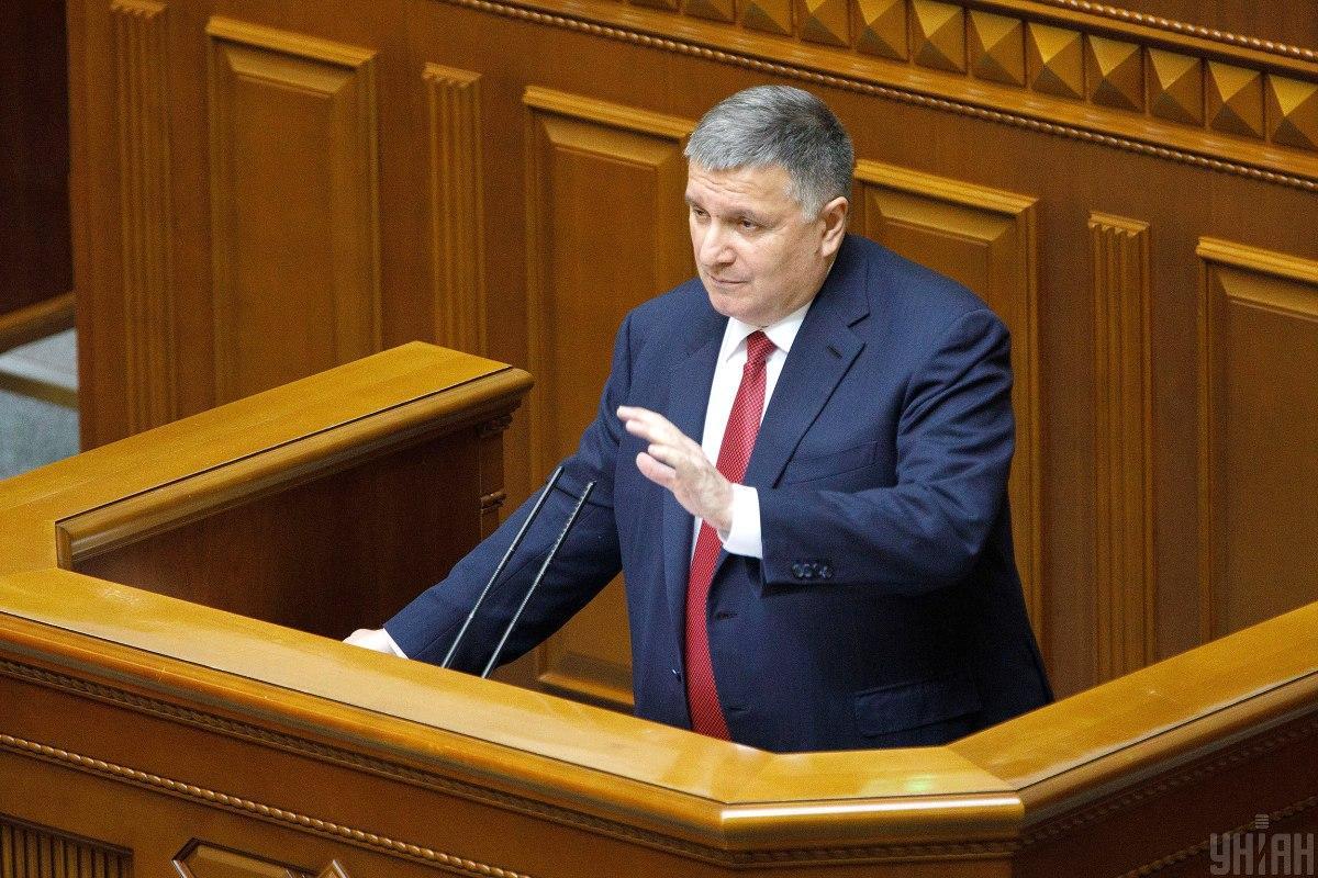 Photo of «Պատիվ ունեմ». Արսեն Ավակովը հրաժարականի դիմում է ներկայացրել