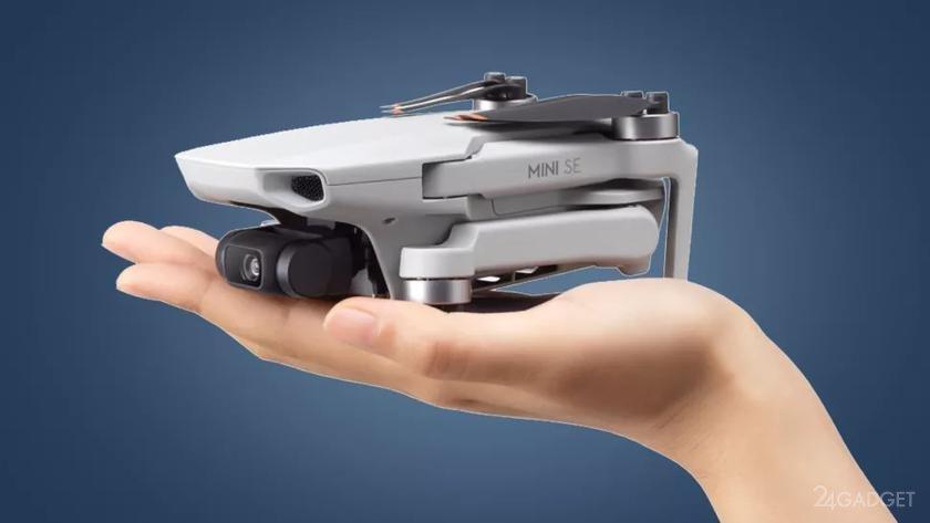 Photo of Самый дешевый дрон DJI Mini SE поступает на развивающиеся рынки и в Россию
