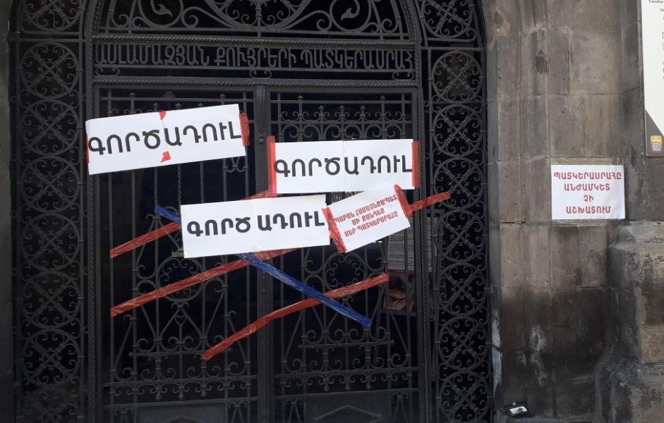 Photo of Бессрочная забастовка в картинной галерее сестер Мариам и Ерануи Асламазян. Сотрудники требуют, чтобы их услышали