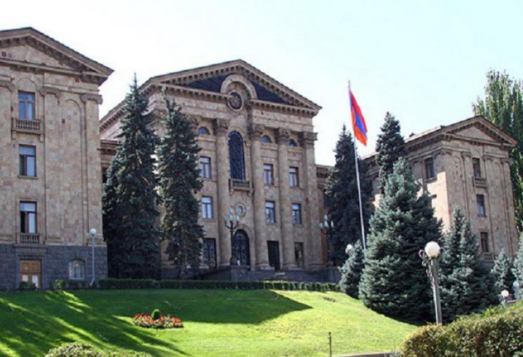 Photo of Парламент Армении проведет внеочередное заседание