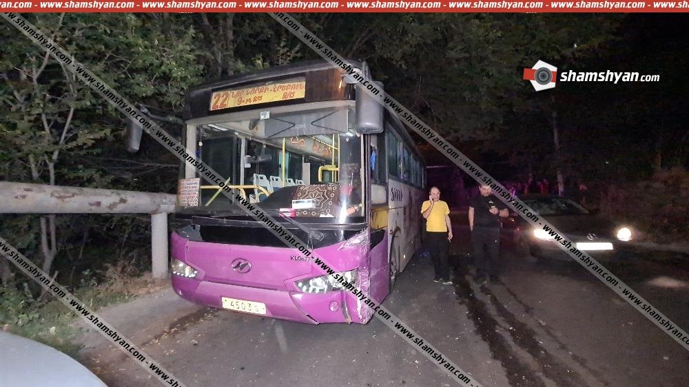 Photo of Ավտովթար Երևանում. բախվել են Mercedes G-ն ու թիվ 22 երթուղին սպասարկող ավտոբուսը