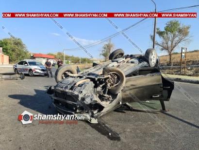 Photo of Քիչ առաջ խոշոր ավտովթար է տեղի ունեցել Երևանում. Nissan-ը գլխիվայր հայտնվել է ճանապարհի մեջտեղում. կան վիրավորներ
