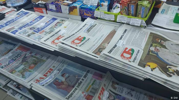 Photo of Минюст Беларуси подал иск о ликвидации Белорусской ассоциации журналистов