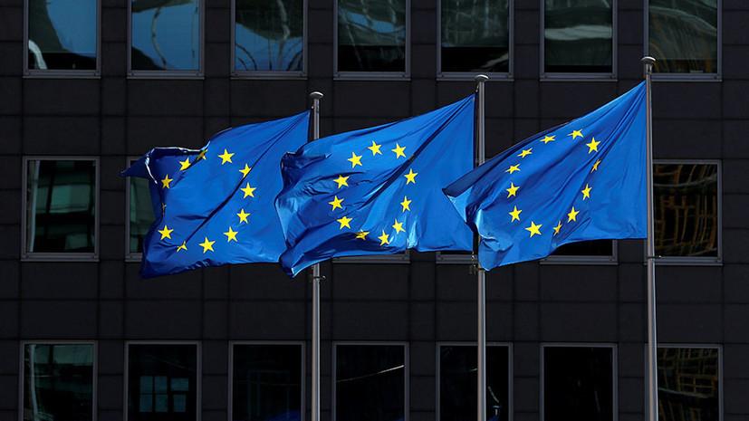 Photo of ԵՄ խորհուրդն առաջարկել է անդամ երկրներին հուլիսի 15-ից չեղարկել տեղաշարժման սահմանափակումները ՀՀ քաղաքացիների համար
