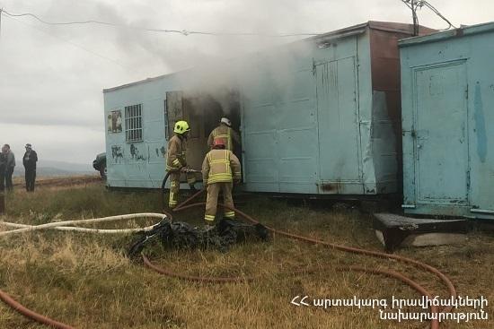 Photo of Լեռնանիստ գյուղում տնակ է այրվել