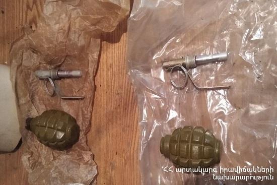 Photo of ԵրևանիԲաբայան փողոցի շենքերից մեկի նկուղում նռնակներ են հայտնաբերվել