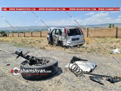 Photo of Արտակարգ դեպք Արագածոտնի մարզում. Ford Transit-ը բախվել է կայանված Nissan-ին. վիրավորներին առաջինն օգնության է հասել «Նաիրի» ԲԿ բժիշկը
