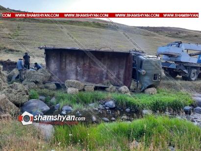 Photo of Գեղարքունիքի մարզում մի քանի տոննա խոտի հակով բեռնված ԿԱՄԱԶ-ը կողաշրջվել է. կա վիրավոր