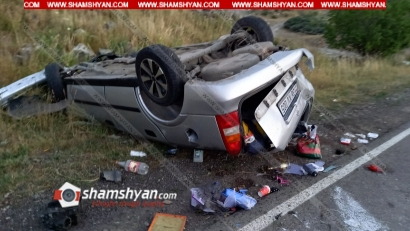 Photo of Խոշոր ավտովթար Գեղարքունիքի մարզում. ՀՀ ՊՆ 34-ամյա ծառայողը Opel-ով բախվել է քարերին և գլխիվայր շրջվել. կա 8 վիրավոր