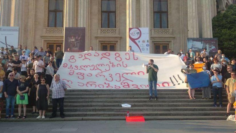 Photo of Журналисты проводят протестные митинги в пяти городах Грузиии