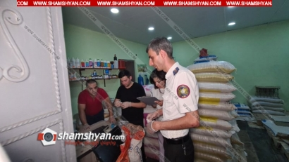 Photo of Ավազակային հարձակում Էջմիածնում. ստահակը խանութում հարձակվել է աշխատակցուհու վրա, դաժան ծեծի ենթարկել ու հափշտակել մոտ 3 մլն դրամ. կինը տեղափոխվել է հիվանդանոց