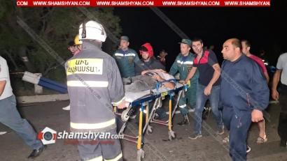 Photo of Խոշոր ավտովթար Կոտայքի մարզում. բախվել են Lexus-ը, Nissan-ն ու Opel-ը. 5 վիրավորներից 3-ը երեխաներ են