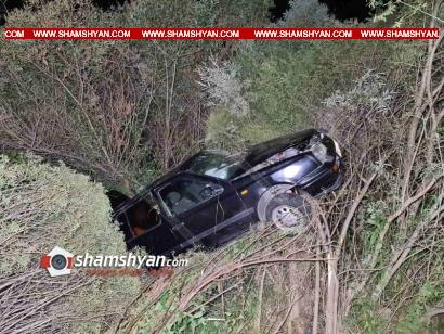 Photo of Ավտովթար Կոտայքի մարզում. Volkswagen Golf-ը բախվել է քարերին և հայտնվել ձորում. ընտանիքի 5 անդամ, այդ թվում՝ 3 անչափահաս տեղափոխվել է հիվանդանոց