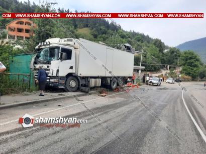 Photo of Արտակարգ դեպք Տավուշի մարզում. 59–ամյա վարորդը Scania-ով մխրճվել է կրպակի մեջ. կա վիրավոր