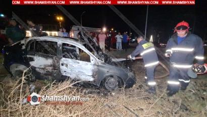 Photo of Խոշոր ավտովթար-հրդեհ Երևանում. Opel-ը վերածվել է մոխրակույտի. վարորդին ավտոմեքենայից դուրս են բերել քաղաքացիները