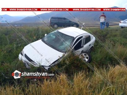 Photo of Խոշոր ավտովթար Արագածոտնի մարզում. բախվել են Opel-ները, որոնցից մեկն էլ դուրս է եկել երթևեկելի գոտուց. կան վիրավորներ