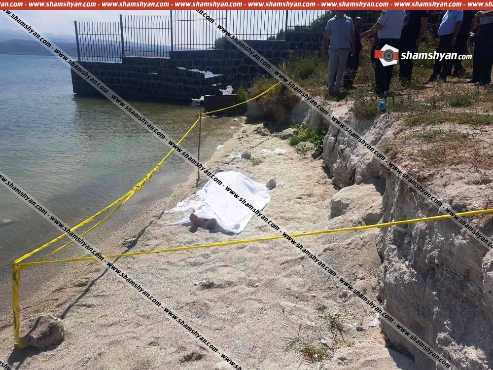 Photo of Ողբերգական դեպք Գեղարքունիքի մարզում․ Սևանա լճում հանրային լողափի հարևանությամբ հայտնաբերվել է կնոջ դի․ ժամանել են մարզի և տարածքի ոստիկանապետերը