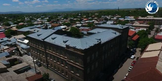 Photo of Ольгинская женская гимназия в Гюмри