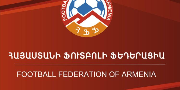 Photo of Շիրակը չի մասնակցի Հայաստանի առաջնությանը. Գյումրիի ակումբը հավաստագիր չի ներկայացրել ՀՖՖ