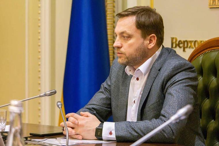 Photo of Верховная Рада назначила министром внутренних дел депутата от «Слуги Народа»: Что про него известно?